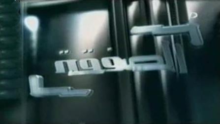 --File-Al Safqa logo.jpg-center-300px--
