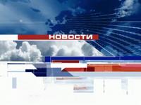 Novosti 2003