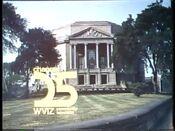 WVIZ Logo
