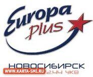 Europa plus Nsk 1999