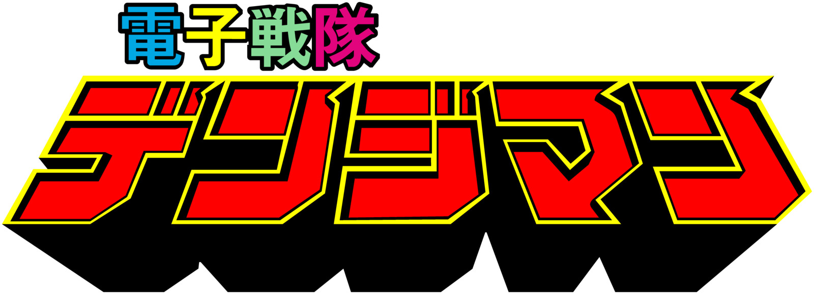 File:Denziman Logo.jpg