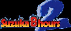 Suzuka 8 hours 2 logo by ringostarr39-d6w0l7a