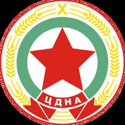 800px-CDNA logo