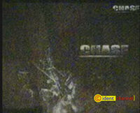 Chase ID-002
