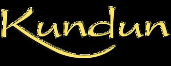 Kundun-movie-logo