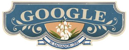 File:Google El Salvador Independence Day.jpg