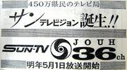 1968l