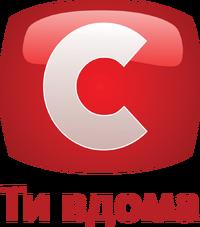 Logo-stb