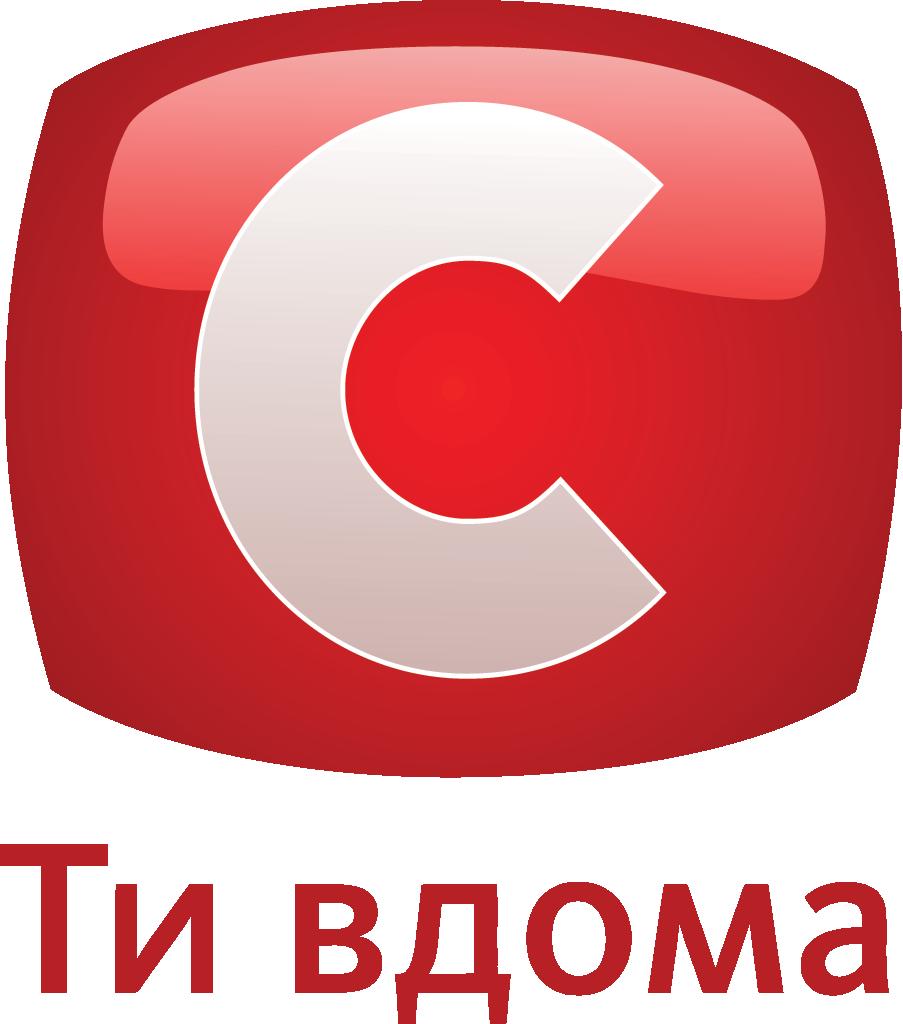 Смотреть каналы онлайн бесплатно без регистрации 3 фотография