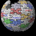 Wikipediapaulstansiferlogo