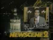 Wmar newscene2 kevinbrown promo a