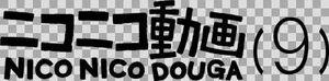 Niconico douga(9)