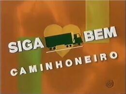 SBC 1995