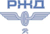 РЖД logo old