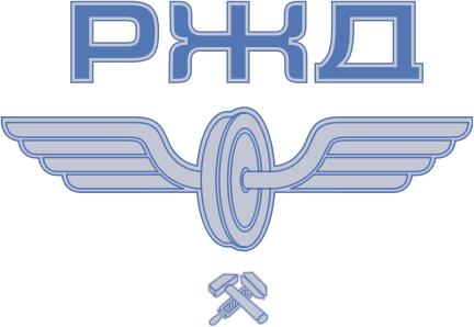 File:РЖД logo old.png