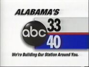 Alabama's ABC 33-40 promo in 1996
