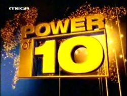 Power of 10 greece