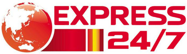 File:Express 24x7 Old.png