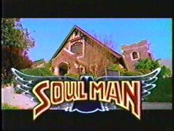 Soul Man 1