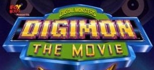 Digimon the movie logo