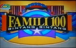 Famili 100 bitang bitang