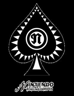 Nintendo - 1950