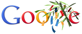File:Google Tanabata.jpg