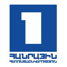 Public Television of Armenia logo