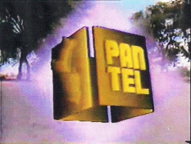 File:1987-1989.jpg