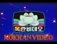 MokranVideo2