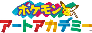 Pokémon Art Academy JP