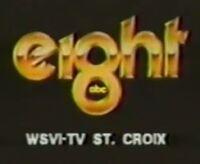 Subway logo 2011