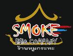 Smokebbqcompany2010