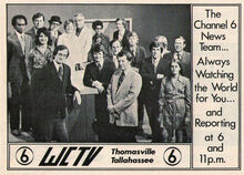 Ad 1975-wctv