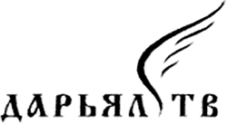 ДТВ 1