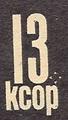 KCOP 1971