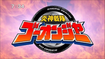 File:Go-onger Logo.jpg