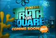 SpongeBobTruthOrSquareBumper