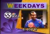 WVLA-TV 33 Cosby Show promo 1991-1992