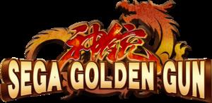 800px-SegaGoldenGun logo