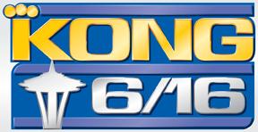 File:Kong logo.png
