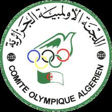 Algerian OC