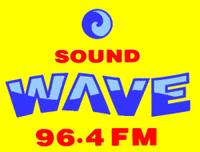 Wave, Sound 964 1995