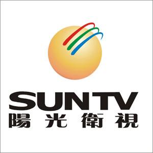 File:SUNTV logo.jpg