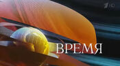 Vremya2012