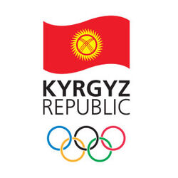 Logo-National-Olympic-Committee-of-the-Republic-o 32215008427