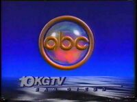 KGTV 10 Together promo 1986