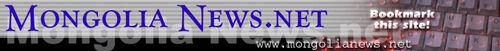 Mongolia News.Net 1999
