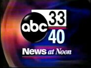 ABC3340 News @ Noon