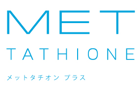 MET Tathione 2013 Logo